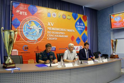 Saratov is preparing to hold the World Championship in Fire and Rescue Sport