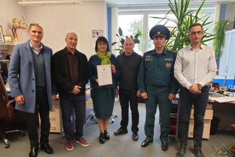 BELARUSIAN FIRE RESCUE SPORT FEDERATION WAS RECOGNIZED BY THE NATIONAL OLYMPIC COMMITTEE