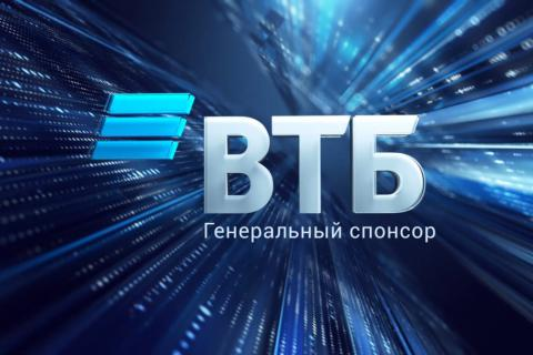 VTB Bank – General Sponsor of the World Fire and Rescue Sport Championship